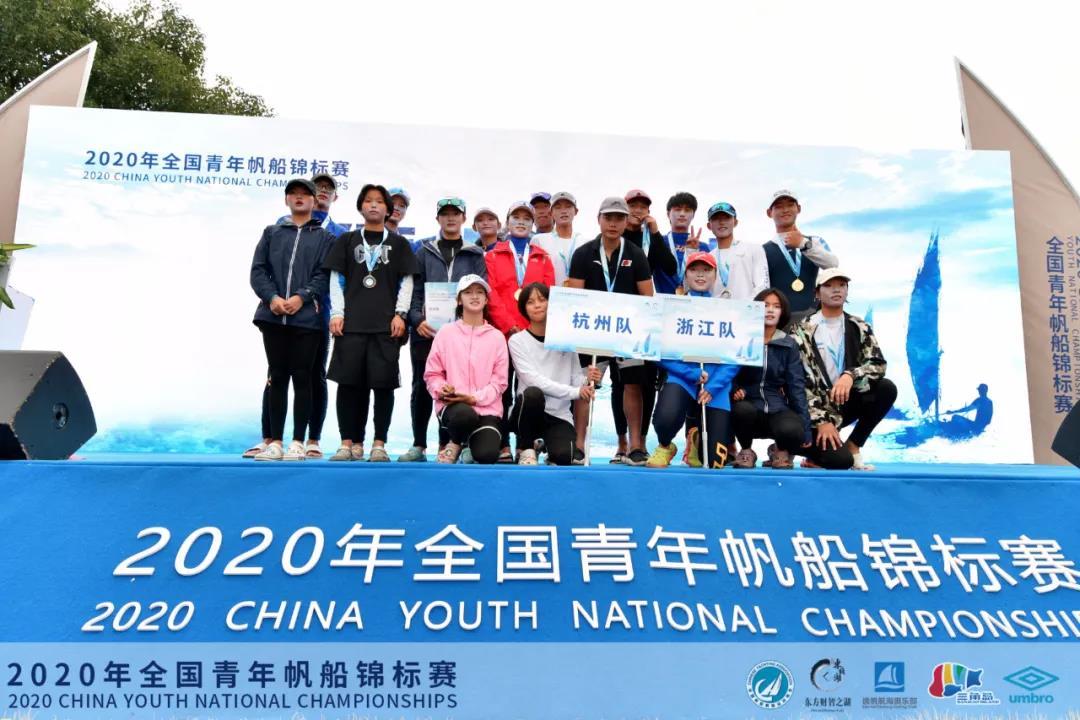 2020年全国青年帆船锦标赛圆满收官
