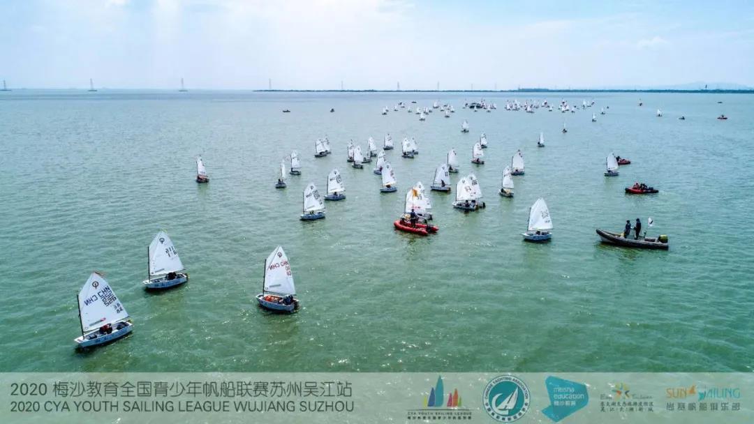 2020梅沙教育全国青少年帆船联赛苏州吴江站回眸 | 影像专栏