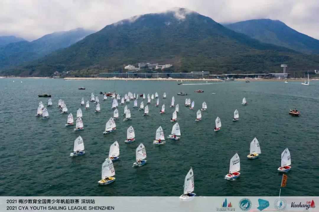 2021梅沙教育全国青少年帆船联赛揭幕战回眸① | 影像专栏