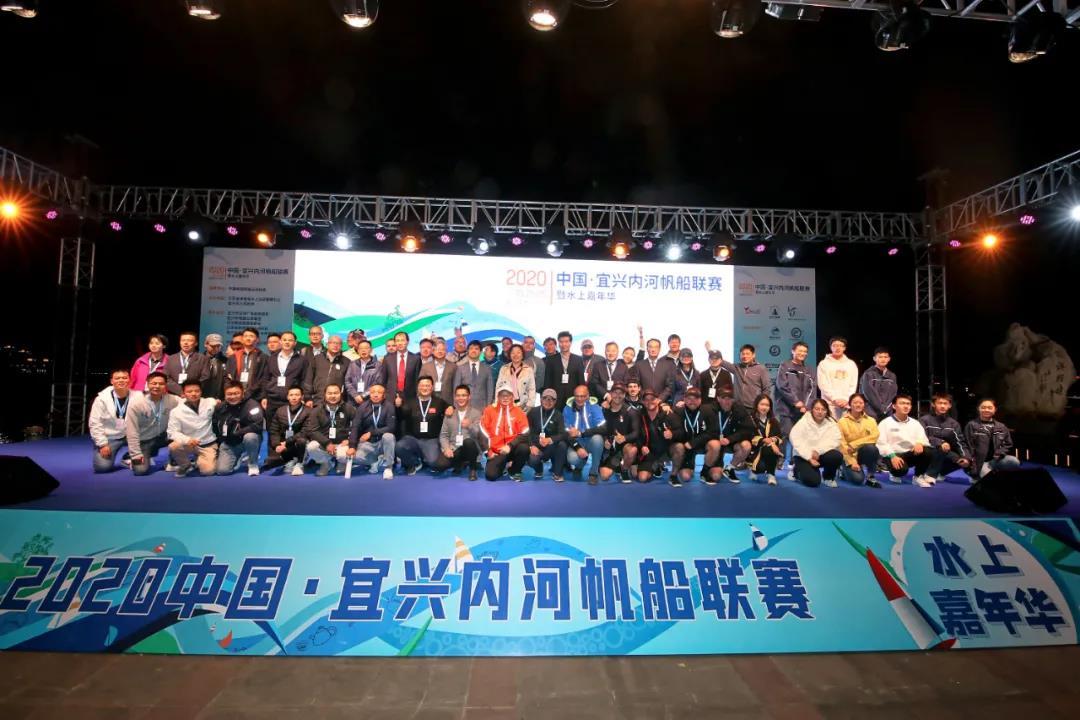 2020中国·宜兴内河帆船联赛暨水上嘉年华宜兴团氿湖畔举行