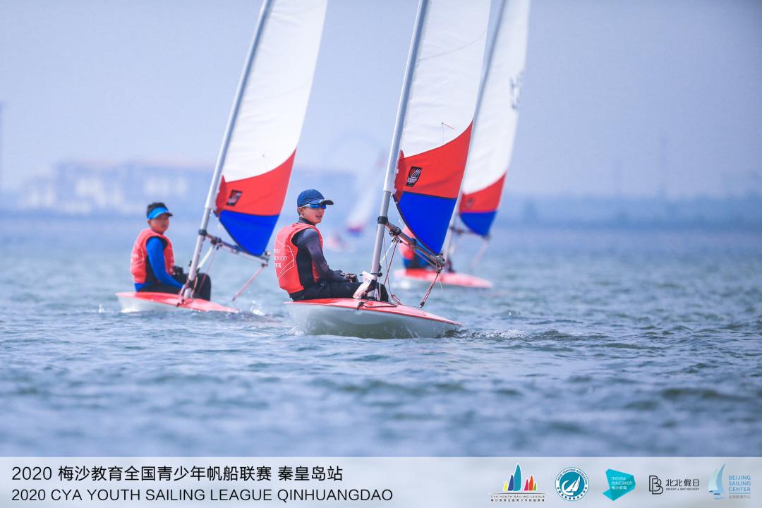 2020梅沙教育全国青少年帆船联赛秦皇岛站激战正酣