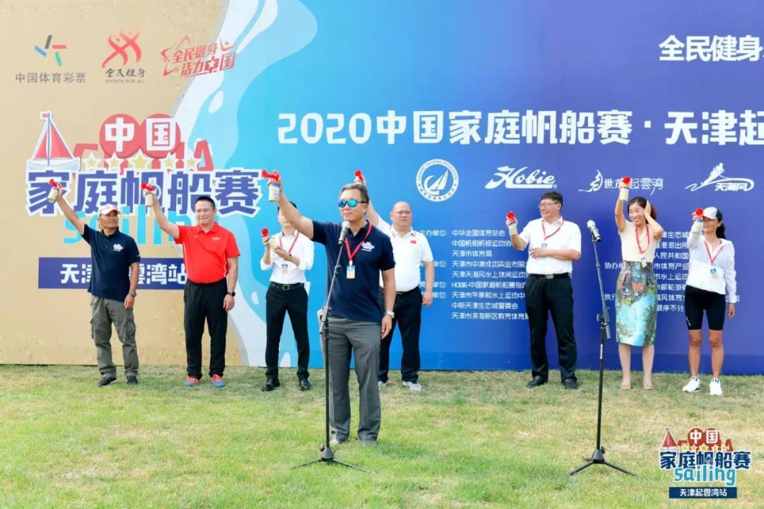 家帆赛迈入第三年 持续引领中国家庭休闲运动风尚