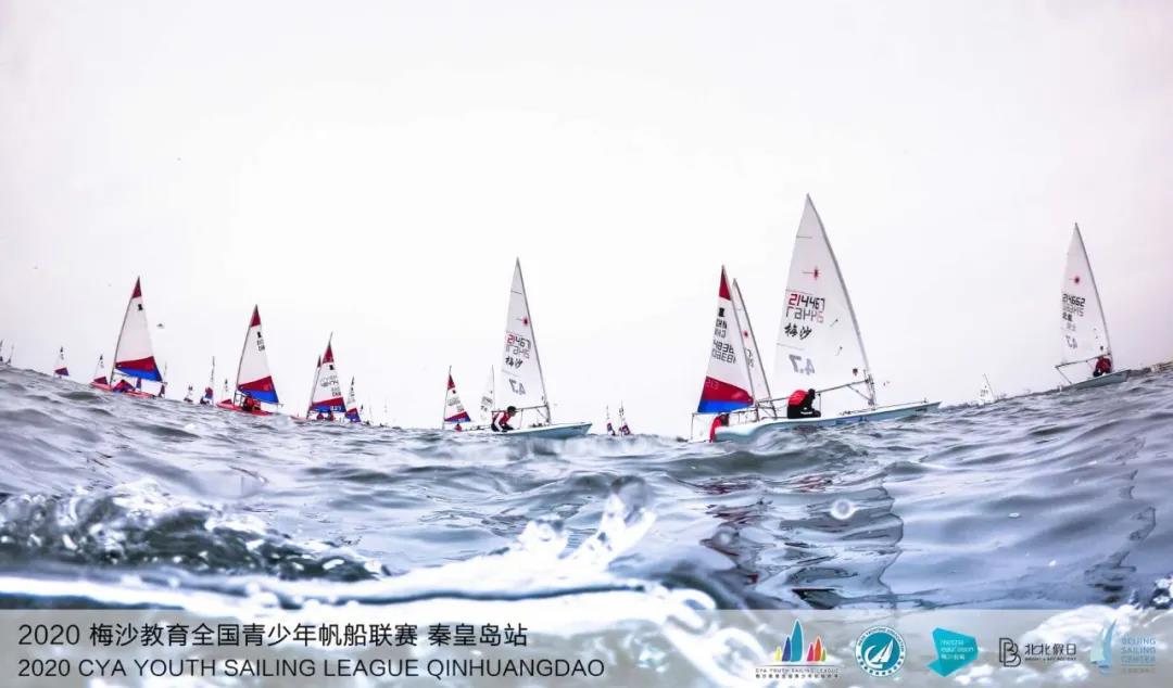 2020梅沙教育全国青少年帆船联赛秦皇岛站回眸 | 影像专栏