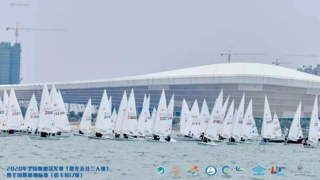 各级别冠军出炉 2020年全国帆船冠军赛(激光及芬兰人级)暨全国帆船锦标赛(诺卡拉17级)在湛江圆满落幕