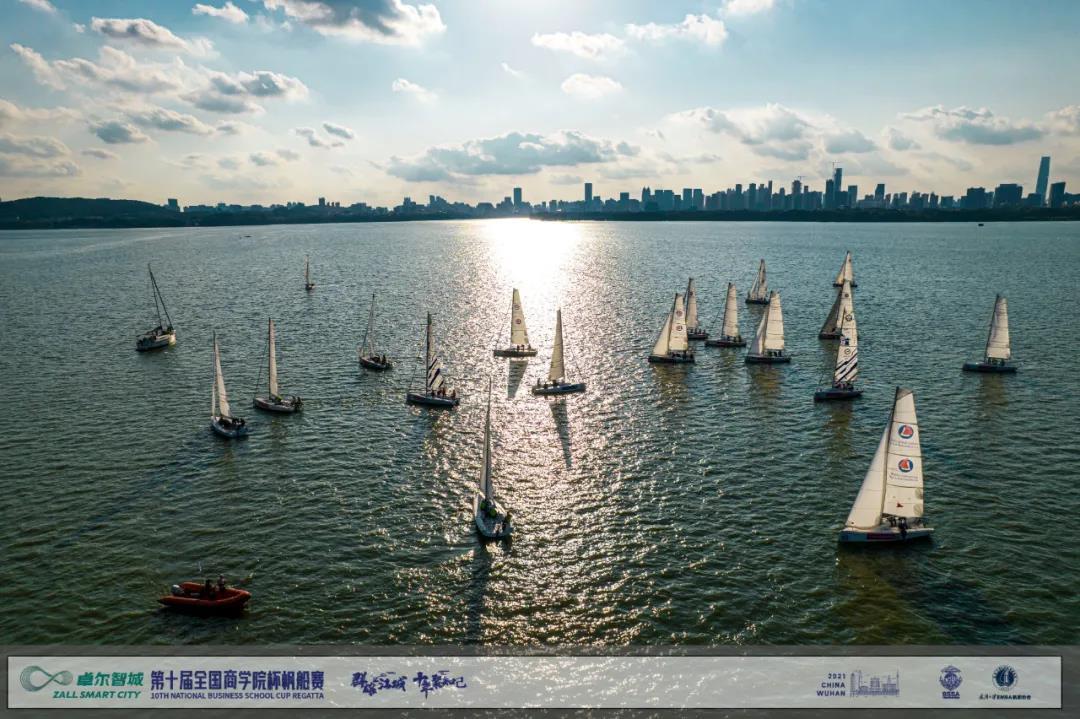 第十届全国商学院杯帆船赛武汉东湖举行