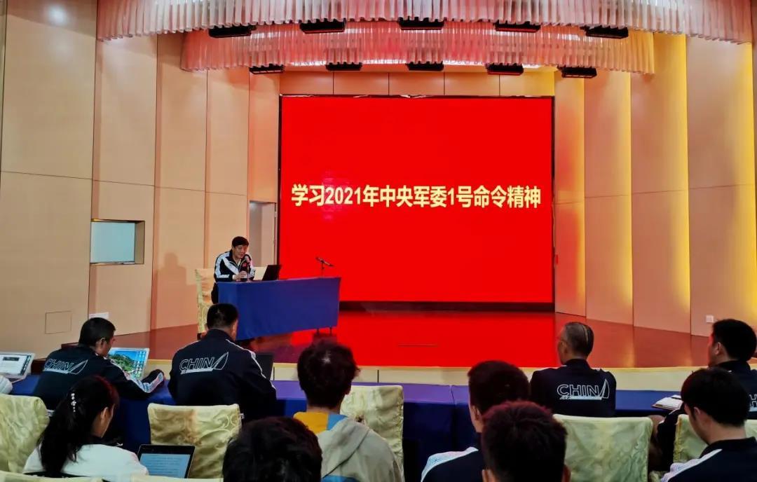 """国家帆船帆板队学习领会""""2021年中央军委1号命令""""精神"""