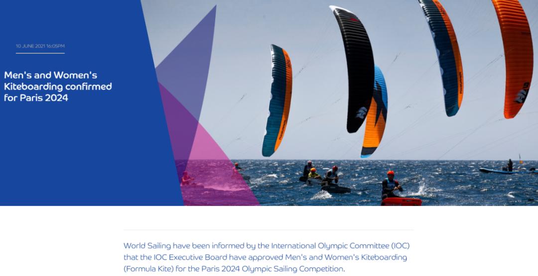尘埃落定!2024年巴黎奥运会帆船竞赛项目全部确定