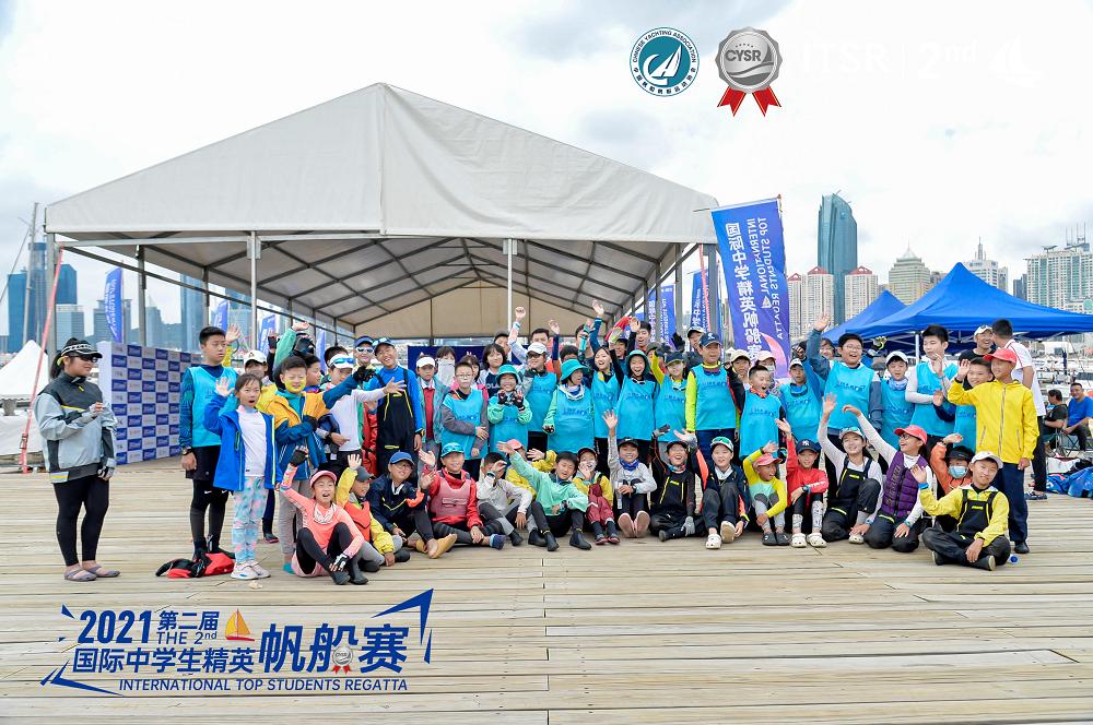 """探索""""体教融合""""新模式  搏浪少年帆耀浮山湾2021  第二届ITSR国际中学生精英帆船赛(OP级)成功举行"""