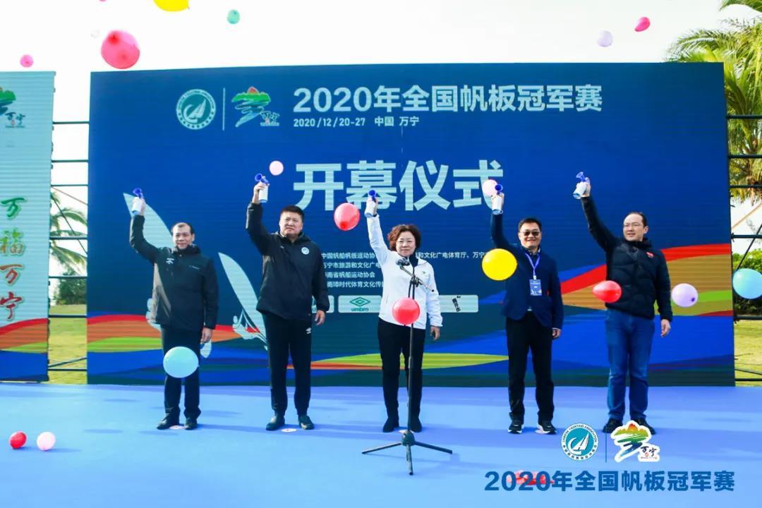2020年全国帆板冠军赛海南万宁开幕