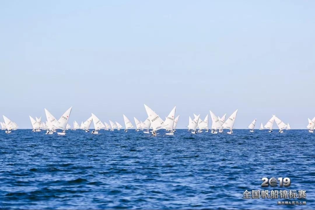 2019全国帆船锦标赛(激光及芬兰人级)闭幕新闻片